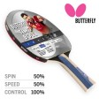 Raquette ping pong Butterfly TIMO BOLL SILVER
